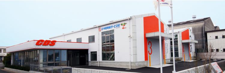 第2工場テクノセンター外観